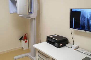 Кабинет рентгенографии